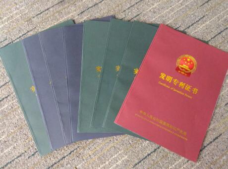 重庆雅能发明专门封面