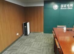 会议室KJ-680系列净化器案例