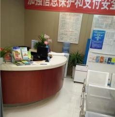 汉口银行空气净化器案例展示