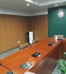 重庆市电力公司会议室