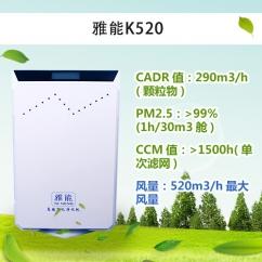 k520空气净化器(一代)